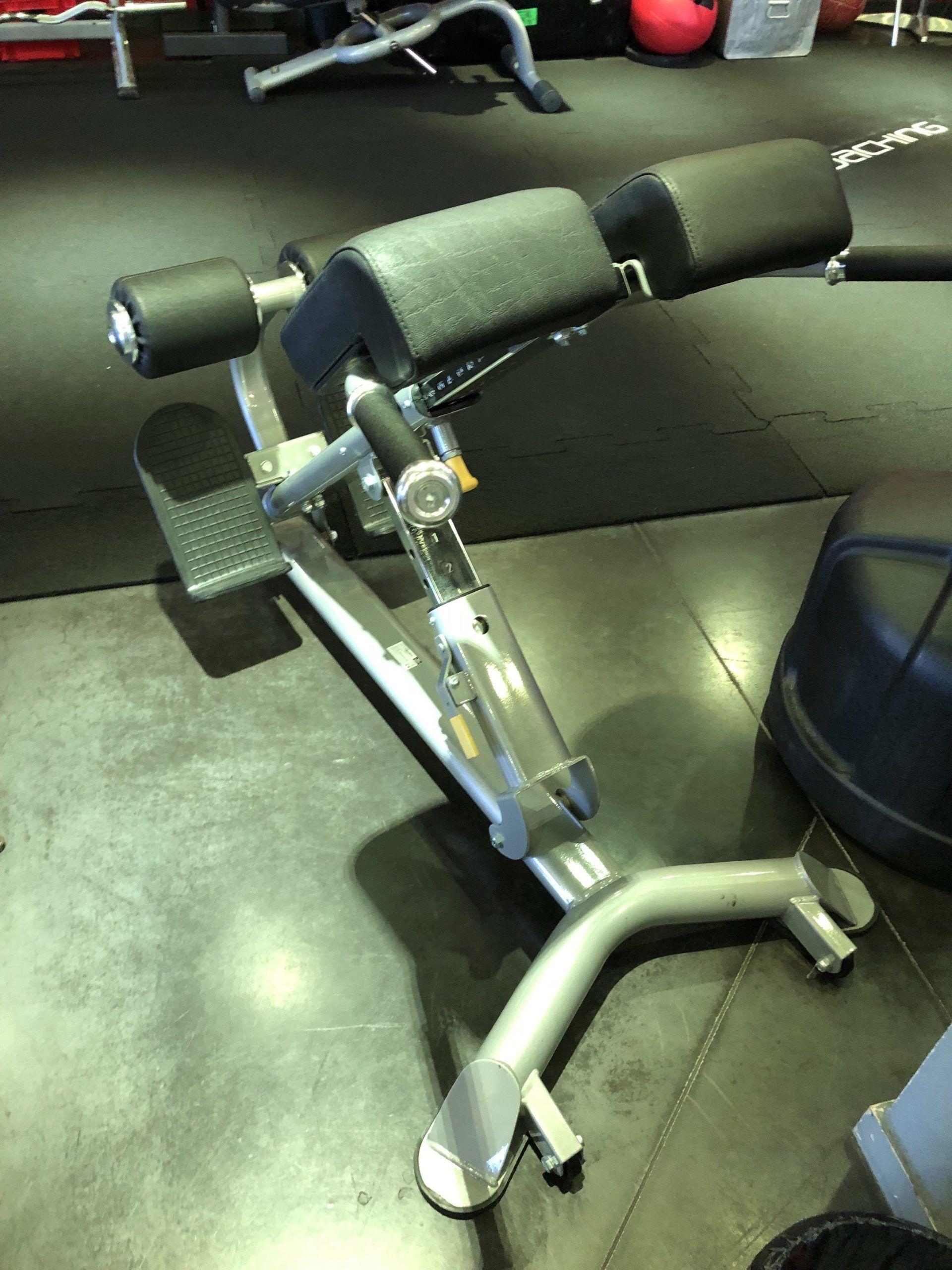 Banc A Lombaire Fitness Shop L Occasion Reconditionnee Au Meilleur Prix